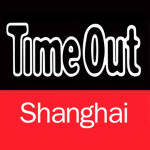 Old Theatre Inn recommended by TimeOut Shanghai