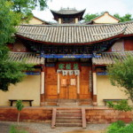 Pear Orchard Temple in Shaxi Yunnan China